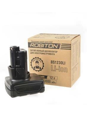Аккумулятор Li-ion для электроинструментов марки BOSCH на 12В 3000мАч - BS1230LI (ROBITON) (код заказа 16525 И)