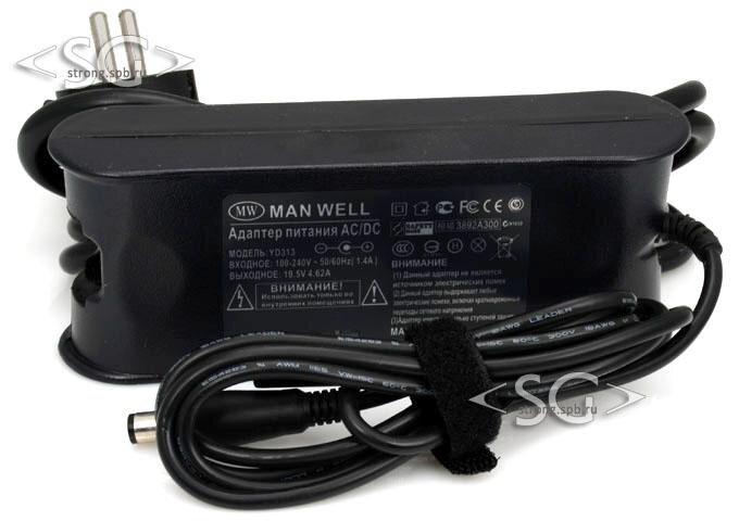 Адаптер питания сетевой для ноутбука Dell YD313 (19.5V; 4.62A; 90W)
