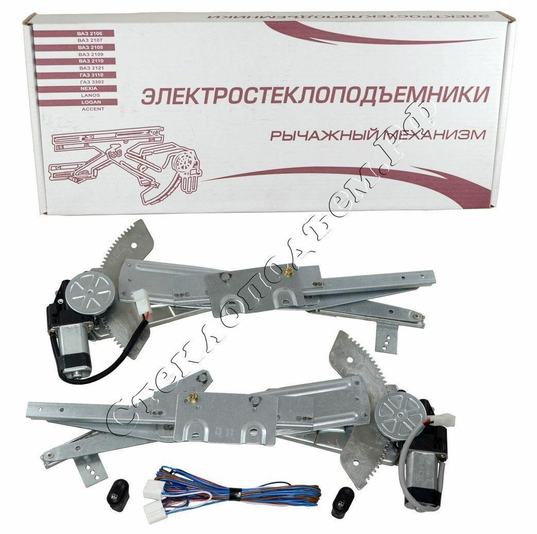 Стеклоподъемники ВАЗ-2109 и -2114 передние электрические   SAV
