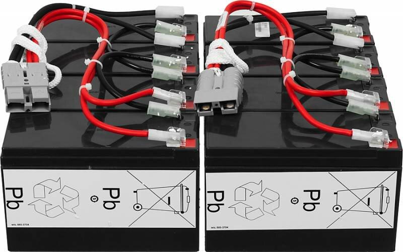 Батарея для ИБП APC RBC12 для SU3000RMi3U, SU2200RMI3U, SU5000I, SU5000RMI5U
