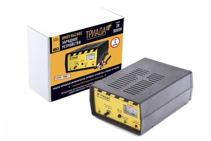 Зарядное устройство Триада BOUSH 20
