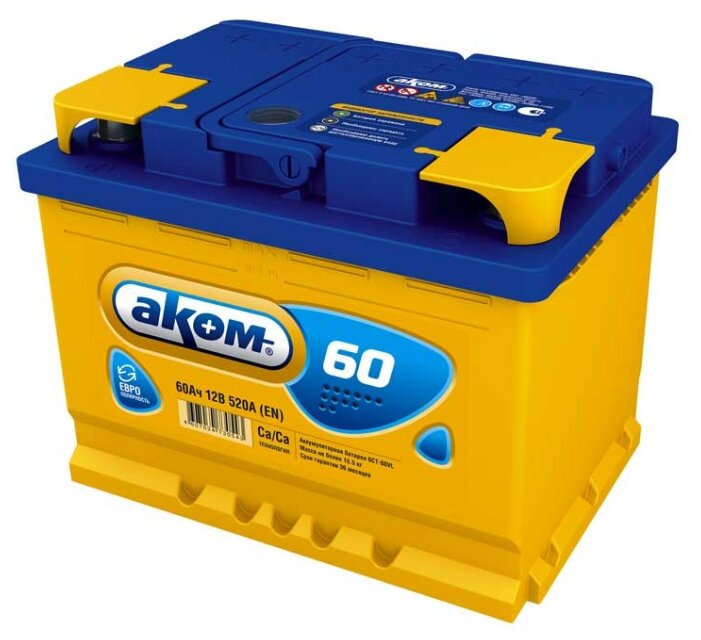 Автомобильный аккумулятор Аком 60Е