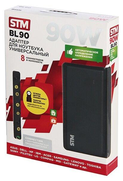 Блок питания STM BL90 для ноутбуков