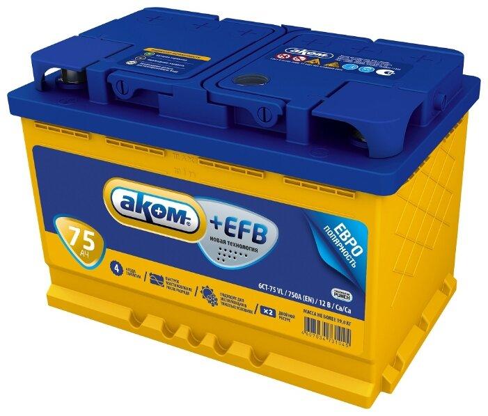 Автомобильный аккумулятор Аком + EFB 75Е