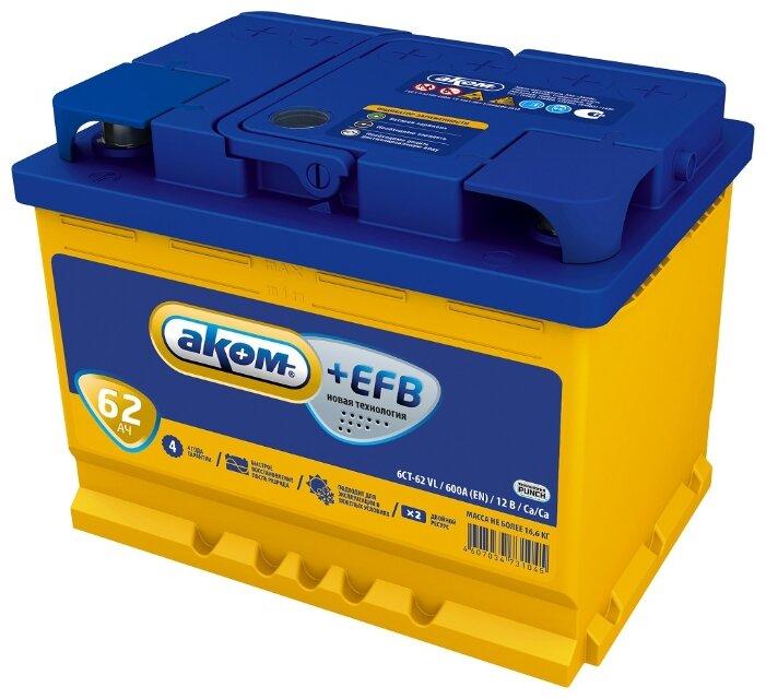 Автомобильный аккумулятор Аком + EFB 62 600А
