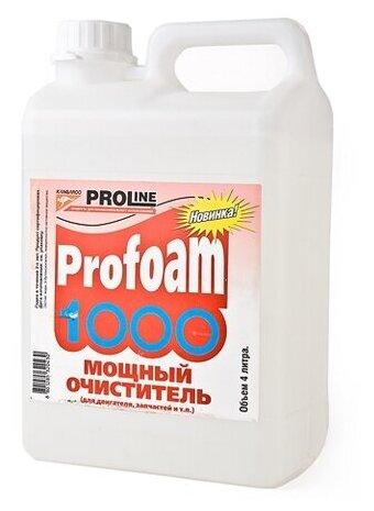 Очиститель мощный Profoam 1000 Kangaroo 4л