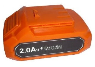 Аккумулятор СПЕЦ САБ-12Л 2.0Ач Li-Ion 12 В 2 А·ч