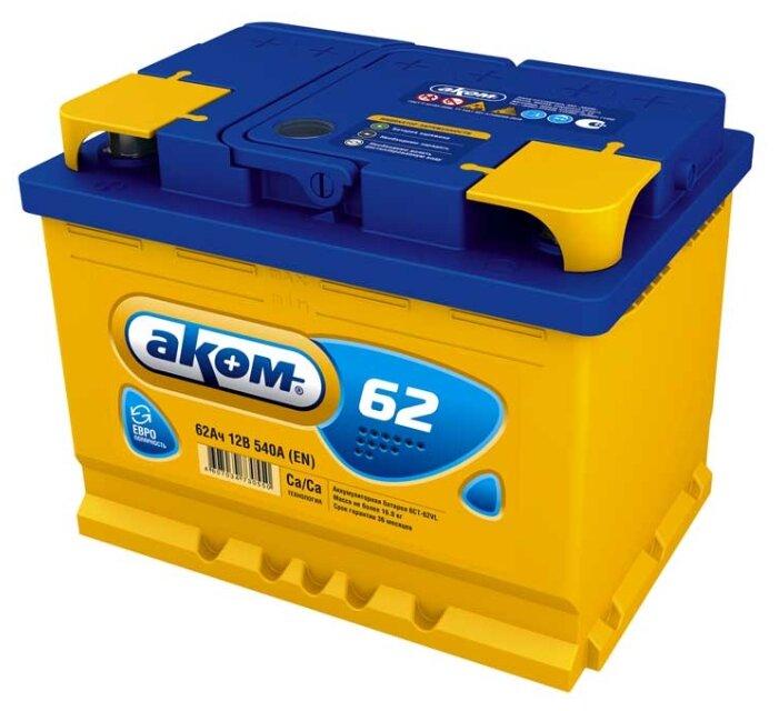 Автомобильный аккумулятор Аком 62Е
