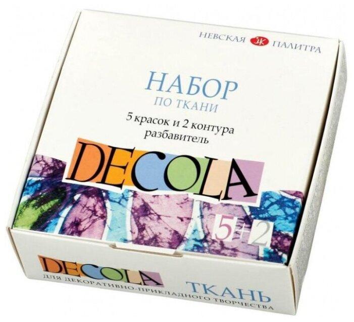 Decola набор акриловых красок для ткани 5 цветов х 20 мл, контур 2 цвета х 18 мл, разбавитель (4141177)