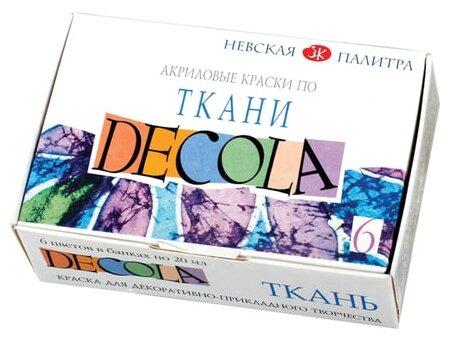 Decola Краски по ткани акриловые 6 цветов по 20 мл (4141025)