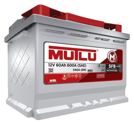Автомобильный аккумулятор Mutlu SFB 3 (LB2.60.054.A)