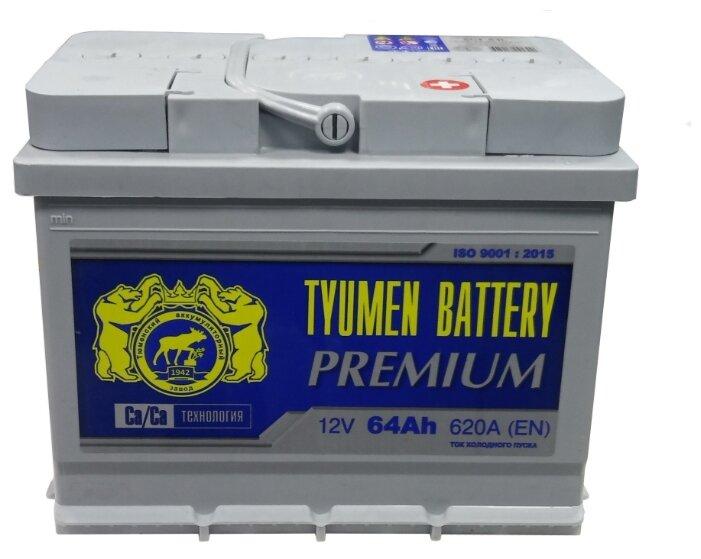 Автомобильный аккумулятор TYUMEN BATTERY PREMIUM 6СТ-64L 620А о.п.