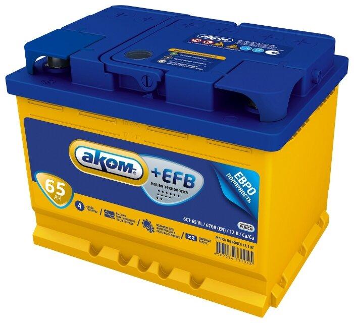 Автомобильный аккумулятор Аком + EFB 65Е 670А