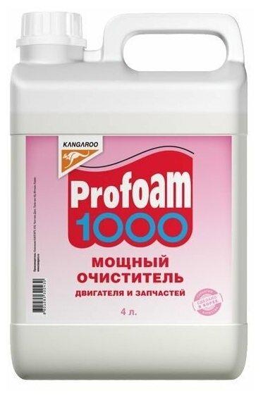 Kangaroo Очиститель мощный Profoam 1000, 4л (320430)