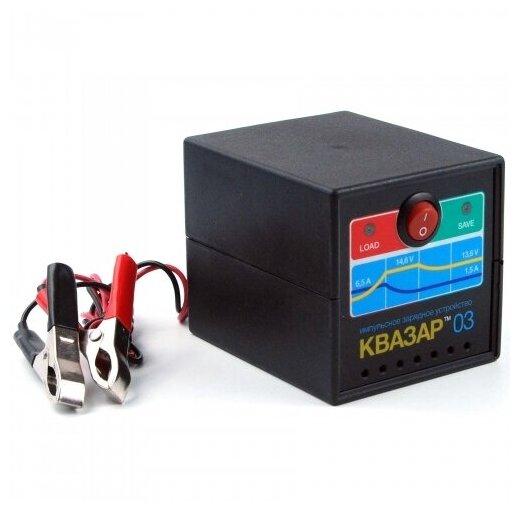 Зарядное устройство для автомобильных аккумуляторов «Квазар-03»